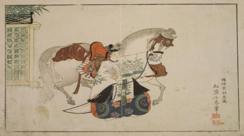 Rinjisai ibazu (the Temporary Enshrinement of the Horse)